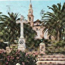 Postales: MOTRIL (GRANADA), SANTUARIO DE LA PATRONA - EDICIONES ARRIBAS . Lote 111497063