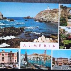 Postales: ALMERÍA. 2048 VARIOS ASPECTOS. ED. ARRIBAS. NUEVA. Lote 111557546