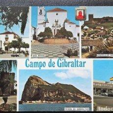 Postales: CAMPO DE GIBRALTAR. 7 DIVERSOS ASPECTOS. SUBIRATS CASANOVAS. NUEVA. Lote 111557634