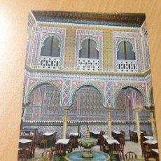 Postales: ANTIGUA POSTAL CAFÈ RESTAURANTE PASTELERIA PASAJE DE ORIENTE BOUSQUET SEVILLA PASTELERIA. Lote 111618343