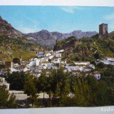 Postales: POSTAL CAZORLA .-CASTILLO YEDRA. Lote 111932239