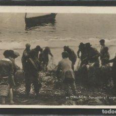 Postales: MALAGA - SACANDO EL COPO - FOTOGRAFICAS - VER REVERSO - (51.913). Lote 112408931