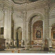 Postales: POSTAL CATEDRAL DE SEVILLA - SACRISTÍA MAYOR - DOMINGUEZ 1967. Lote 112471499