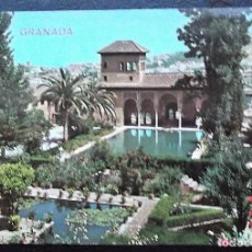 Postales: GRANADA. 2160 ALHAMBRA: EL PARTAL. TORRE DE LAS DAMAS. ED. ARRIBAS. NUEVA. Lote 112498156