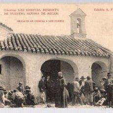 Postales: TARJETA POSTAL CORDOBA. LAS ERMITAS. DESIERTO DE NUESTRA SEÑORA DE BELEN. EDICION A. FRAGERO. Lote 112518598