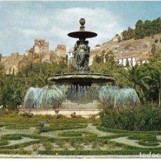 Postais: == A1703 - POSTAL - MALAGA - FUENTE MONUMENTAL DEL PARQUE. Lote 112543443