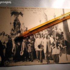Postales: POSTAL DE VEJER: PROCESION DE NTRA. SRA. VIRGEN DE LA VIRGEN DE LA OLIVA Nº10.- FOT. EL TREBOL CADIZ. Lote 112775319