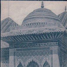 Postales: POSTAL GRANADA 18 - ALHAMBRA - PATIO DE LOS LEONES - TEMPLETE DE LEVANTE - GRAFOS. Lote 112852571
