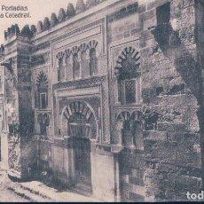 Postales: POSTAL CORDOBA 19 - PORTADAS DEL EXTERIOR DE LA CATEDRAL - RAFAEL GARZON. Lote 112860399