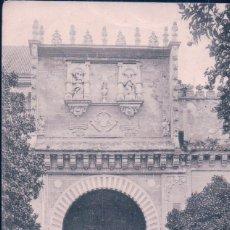 Postales: POSTAL 1621 HAUSER Y MENET CORDOBA - PUERTA DE LAS PALMAS - CIRCULADA - TAMPON LACAVE CADIZ. Lote 112918691