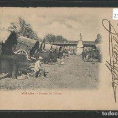 Postales: MÁLAGA - PUENTE DE TETUÁN - ENVIADA A LA SOCIEDAD CARTÓFILA ESPAÑOLA HISPANIA - P23569. Lote 112924207