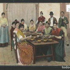 Postales: SEVILLA - CIGARRERAS - FÁBRICA DE TABACOS - ELABORACIÓN DE CIGARROS - P23572. Lote 112924519