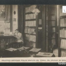 Postales: SEVILLA - BIBLIOTECA AMERICANA PÚBLICA GRATUITA DEL CÓNSUL DEL URUGUAY - P23573. Lote 112925151