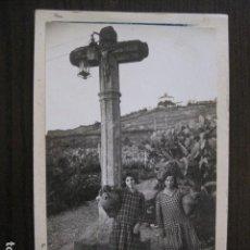 Postales: GRANADA - POSTAL PROTOTIPO ARCHIVO FOTOGRAFICO ROISIN - FOTO PEGADA-VER FOTOS-(52.099). Lote 112926367