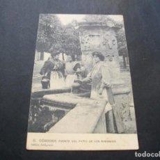 Postales: POSTAL DE CORDOBA FUENTE DEL PATIO DE LOS NARANJOS AÑO 1924 LA DE LAS FOTOS VER TODAS MIS POSTALES. Lote 113478155