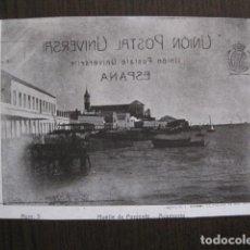 Postales: AYAMONTE-MUELLE PONIENTE-POSTAL ANTIGUA-REVERSO SIN DIVIDIR-FRANCISCO HERNANDEZ-VER FOTOS - (52.114). Lote 113515883