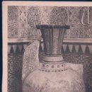 Postales: POSTAL GRANADA 18 - ALHAMBRA - EL JARRON ARABE DE LA SALA DE LAS DOS HERMANAS - ROISIN. Lote 113712491
