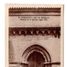Postales: HUELVA.- CONVENTO DE LA RÁBIDA. PUERTA DE LA IGLESIA, SIGLO XIV. Lote 113866395