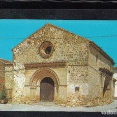 Postales: 7 - BAEZA. IGLESIA ROMÁNICA DE SANTA CRUZ S. XIII. Lote 113984007