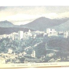 Postales: POSTAL GRANADA- ALHAMBRA Y SIERRA NEVADA ESCRITA CM. Lote 114062075