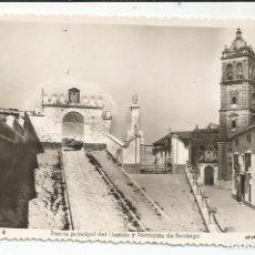 Postales: MONTILLA - PUERTA PRINCIPAL DEL CASTILLO Y PARROQUIA DE SANTIAGO - NUM. 4 EDICIONES ARRIBAS. Lote 114130855