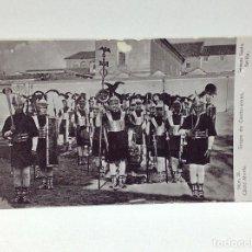Postales: SEVILLA - SEMANA SANTA - POSTAL FOTOGRAFICA - GRUPO DE CENTURIONES Nº 20 CLICHE ALMELA. Lote 114185527
