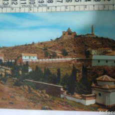Postales: ANTIGUA FOTO POSTAL CIRCULADA AÑOS 1978 ANDUJAR SANTUARIO Y MONUMENTO HEROES EDIC.ARRIBAS 30. Lote 114284432