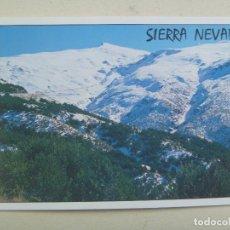 Postales: POSTAL DE GRANADA : SIERRA NEVADA. Lote 114297735
