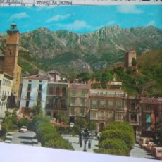Postales: BONITA FOTO POSTAL PLAZA DEL GENERALISIMO CAZORLA JAEN AÑOS 70-80 VISTAS DE PLAZA Y MONTAÑA. Lote 114303644