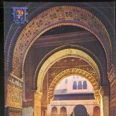 Postales: GRANADA - ALHAMBRA .- PATIO DE LOS LEONES. Lote 114348683