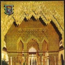 Postales: GRANADA - ALHAMBRA .- ARCADAS PATIO DE LOS LEONES. Lote 114349287