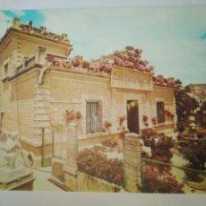 Postales: ANTIGUA FOTO POSTAL PORCUNA CASA PIEDRA AÑO1966 JAEN HELIOTIPIA 9. Lote 114357272