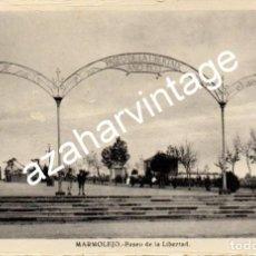 Postales: MARMOLEJO, PASEO DE LA LIBERTAD, EDIT.FRANCISCO SOLIS. Lote 114372155