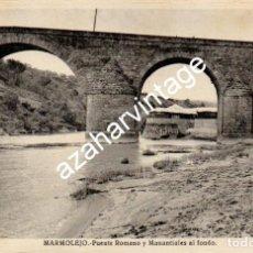 Postales: MARMOLEJO - PUENTE ROMANO Y MANANTIALES AL FONDO - JAEN, EDIT.FRANCISCO SOLIS. Lote 114372975