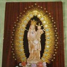 Postales: POSTAL SANTA MARIA DE LA RABIDA HUELVA. Lote 114646623