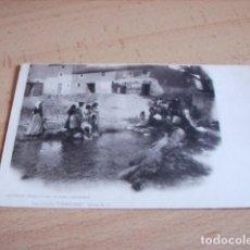 Postales: JAYENA ( GRANADA ) LAVADERO PUBLICO. Lote 114652675
