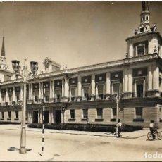 Postales: HUELVA Nº 1028 AYUNTAMIENTO .- EDICIONES ARRIBAS . Lote 114767839