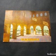 Postales: POSTAL DE - LA ALHAMBRA GRANADA- LA DE LA FOTO VER TODAS MIS POSTALES . Lote 115175947