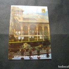 Postales: POSTAL DE - LA ALHAMBRA GRANADA- LA DE LA FOTO VER TODAS MIS POSTALES . Lote 115176035