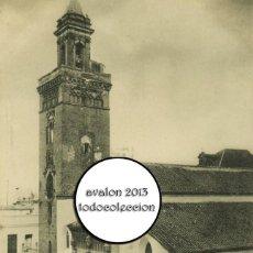Postales: POSTAL SEVILLA - SAN MARCOS - HAUSER Y MENET Nº 871 - EXCELENTE ESTADO. Lote 115474143