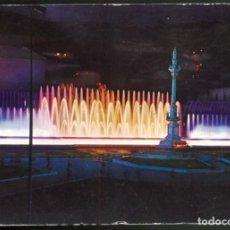 Postales: 2043 - GRANADA .- FUENTE MONUMENTAL DEL TRIUNFO (NOCTURNA). Lote 115569511