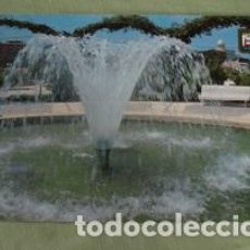 Postales: POSTAL SAN FERNANDO - CADIZ. Lote 116070875
