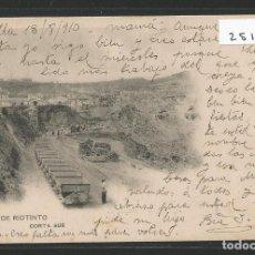 Postales: MINAS DE RÍO TINTO - HUELVA - P25141. Lote 116104303