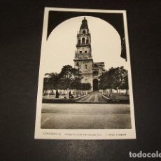 Postales: CORDOBA MEZQUITA CAMPANARIO. Lote 116202227