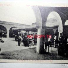 Postales: PEDRO DOMECQ VINOS, COÑAC Y GRAN VINO JEREZ DE LA FRONTERA ANDALUCÍA. Lote 116291587