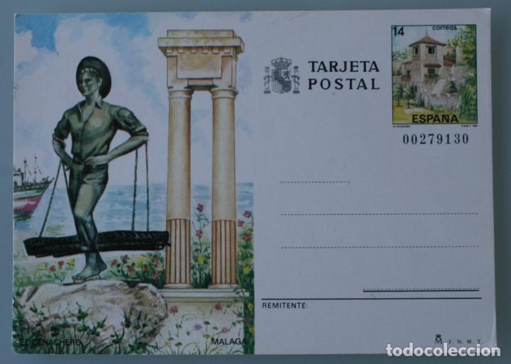 ANTIGUA TARJETA POSTAL EL CENACHERO MALAGA SELLO SIMULADO NUMERADO LA ALCAZABA F M N T 1987 (Postales - España - Andalucia Moderna (desde 1.940))