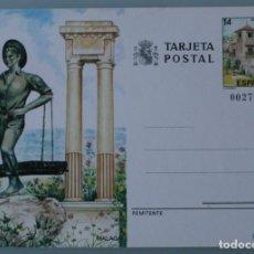 Postales: ANTIGUA TARJETA POSTAL EL CENACHERO MALAGA SELLO SIMULADO NUMERADO LA ALCAZABA F M N T 1987 . Lote 117144527