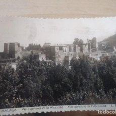 Postales: POSTAL FOTOGRAFICA MALAGA ALCAZABA. Lote 117211163