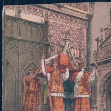 Postales: POSTAL SEVILLA 4 - CATEDRAL - SEPULCRO DE COLON - MANUEL BARREIRO. Lote 117709535