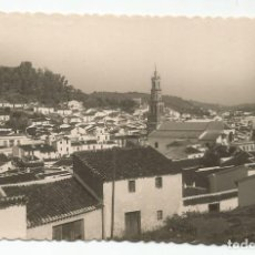 Postales: CONSTANTINA - VISTA PARCIAL - Nº 16 ED. GARCÍA GARRABELLA. Lote 118355263
